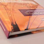 booklet-catalogue-magazine-printing-hard-cover-perfect-bind-gloss-laminate